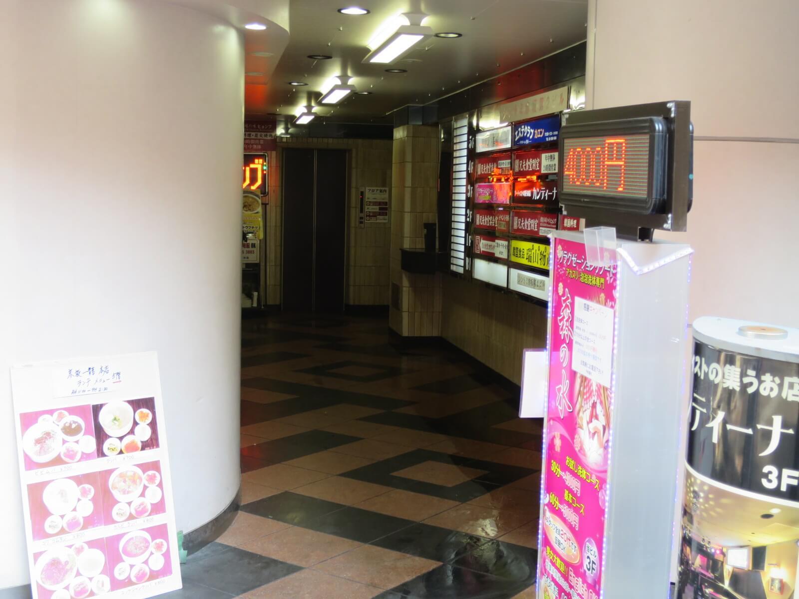 クチコミ・評判 - 兄夫食堂 赤坂本店 | RETRIP[リト …