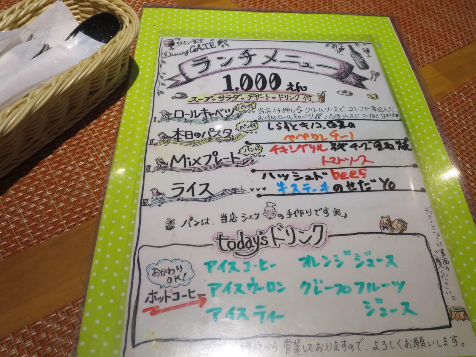 IMG_2400
