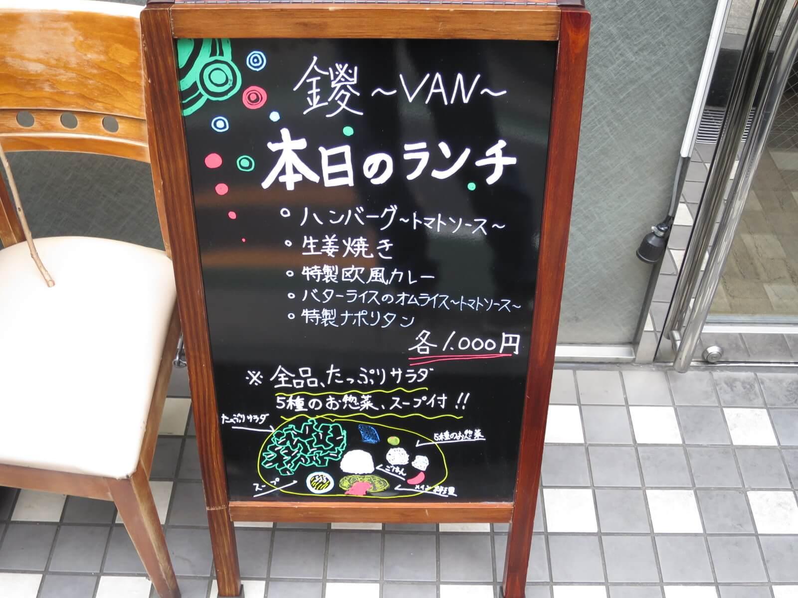 IMG_3811