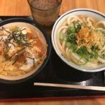うどんチェーン店のカツ丼セット【たもん庵 赤坂店】