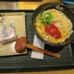 格安チェーン店の鶏とトマトの酸辣麺うどん【はなまるうどん 赤坂一ツ木通り店】