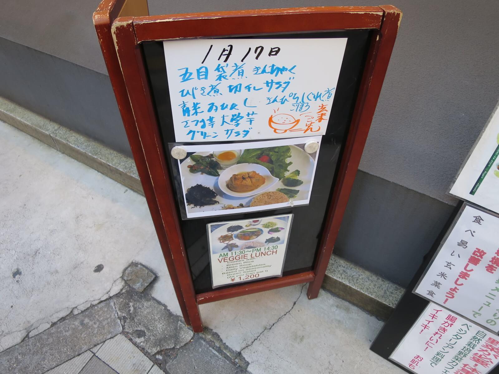 IMG_4470