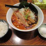 激辛味噌ラーメン【麺屋 雷神】