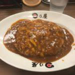 カレー専門チェーン店のハヤシライス【日乃屋カレー 赤坂店】