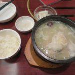 お腹に優しいハーフ参鶏湯【チョンギワ 新館】