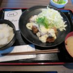 マグロカツタルタル定食【はすむかい】