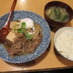 あったかーい肉豆腐【丸重】