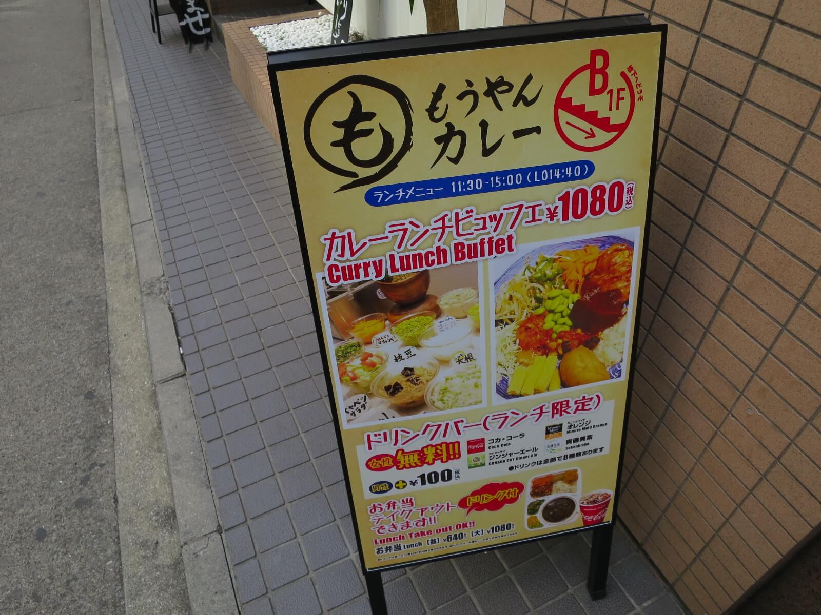 IMG_5194