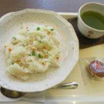 日本茶とピラフランチ【赤坂 野瀬園 本店】