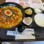 痺れの効いた麻婆担々麺【冠龍食府 赤坂店】