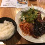 豚肉の味噌焼き定食【B.B.Aカラフル】