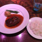 限定10食イタリアンハンバーグ【CHICCIANO】