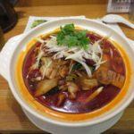 辛いボリューム牛肉麺【赤坂麻辣牛肉麺】
