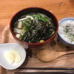 お好み出汁野菜ランチ【dashi+ (ダシプラス)】