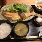 シルバー(目鯛)柚香焼定食【赤坂あじさい】