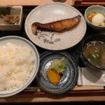絶品カンパチ焼き【赤坂 よし田】
