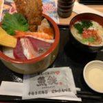 ミニうどん付き海鮮丼ランチ【魚錠 赤坂店】