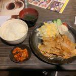 焼き肉屋さんの豚生姜焼きランチ【九州焼肉 てにをは】