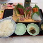 粋な刺身定食【大庄水産 溜池山王店】