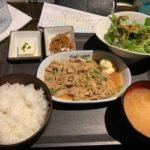 日替わり豚焼き肉ランチ【GRIP】