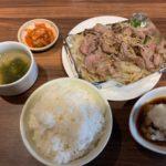 おろしポン酢ラム焼き肉定食【赤坂ジンギスカン HITSUJI8BAM】