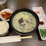 濃厚豚肉クッパ【韓国ちゃんぽん専門店 肉&麺】