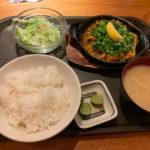 ピリ辛レッドホルモン定食【博多屋 赤坂店】