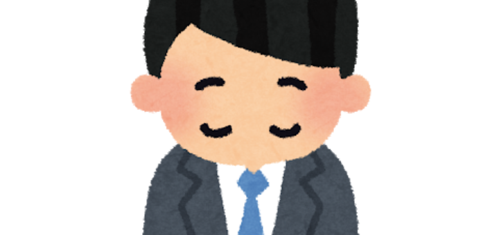 business_ojigi_man